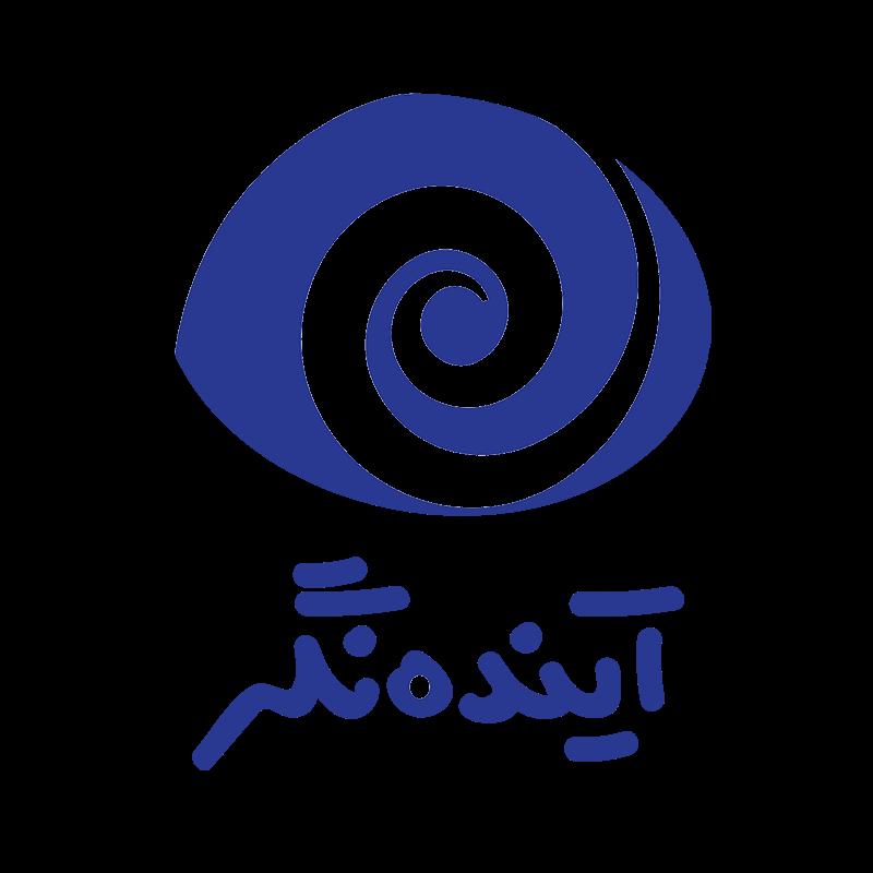 شرکت بیمه آینده نگر – بیمه آسیا Logo
